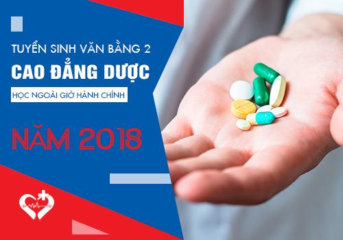 Văn bằng 2 Cao đẳng Dược TPHCM năm 2018 dành cho đối tượng nào?